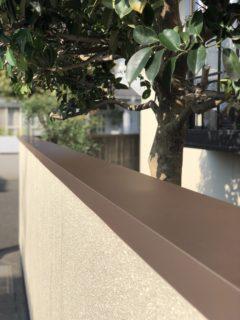 塀の板金笠木施工⚒